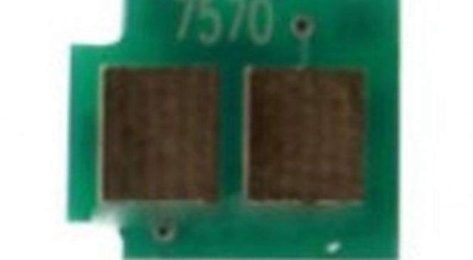 Чип для картриджа HP LJ M5025/5035 BASF (WWMID-72885)