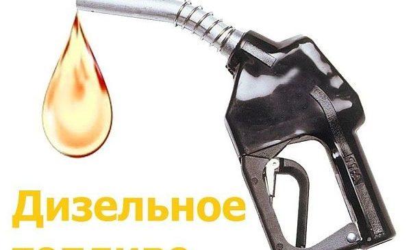 Свойства биодизеля в сравнении с нефтяным дизельным топливом