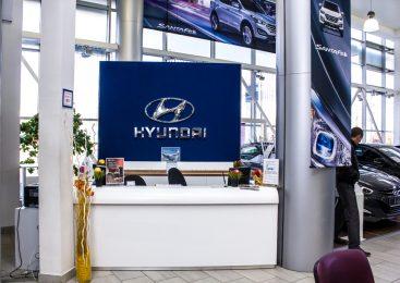 Покупка Hyundai у официального дилера в Москве