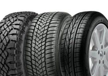Виды шин на разные авто
